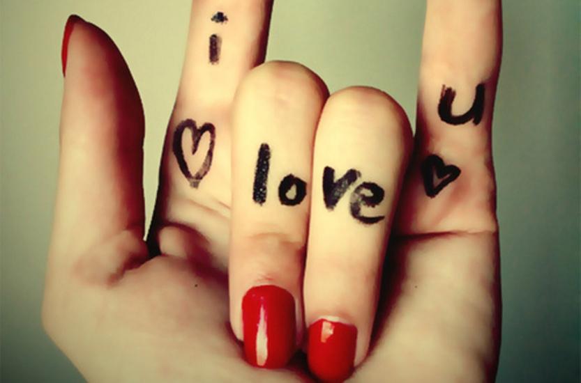 """πότε να πεις """"σ'αγαπώ"""""""